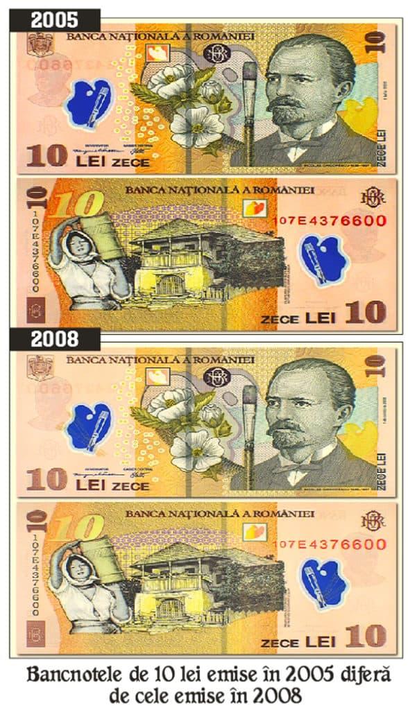 bancnota 10 lei, diferente